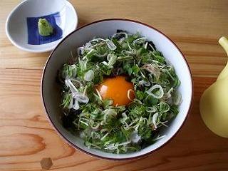 大人の卵かけご飯